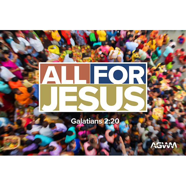 All for Jesus 6'x4' Banner