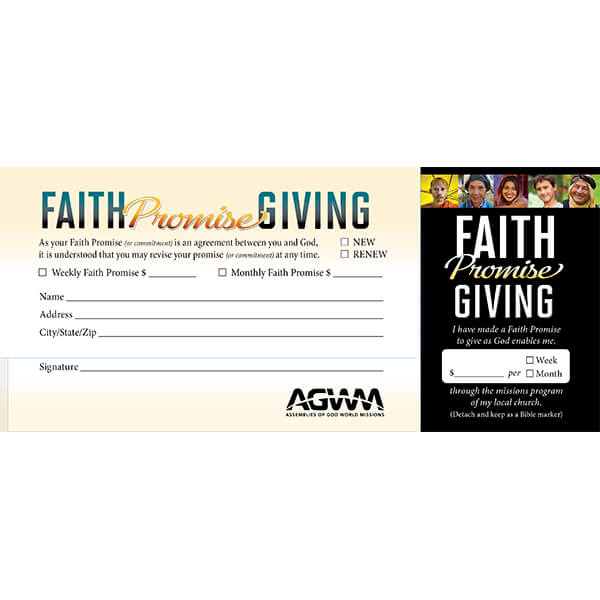 Compelled Faith Promise Card Pkg 50