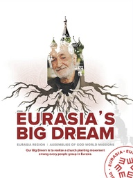 [718411] Eurasia's Big Dream Magazine