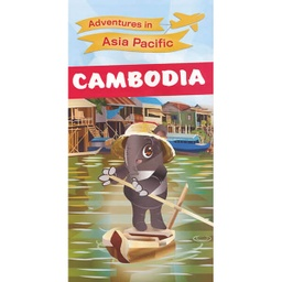 [718905] Cambodia Children's Adventure