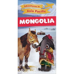 [718908] Mongolia Children's Adventure